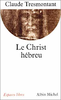 Christ - image/jpeg